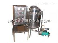 供应西藏釜罐式超声波提取成套设备