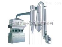 XF系列-XF系列箱式沸腾干燥机介绍