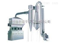 XF系列箱式沸腾干燥机介绍