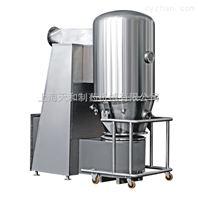 上海天和GFG系列高效沸腾干燥机