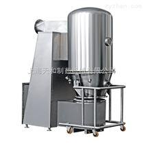 GFG上海天和GFG系列高效沸騰干燥機