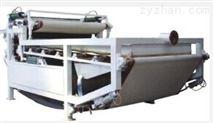 印染污泥压滤机
