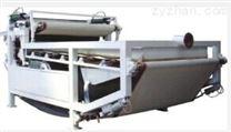 FTA-1000帶式污泥壓濾機