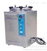 三申立式高压蒸汽灭菌锅YM-30Z