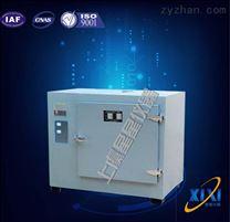 远红外不锈钢内胆工业高温烘箱低价促销