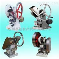 湖南压片机,河南压片机,杭州多功能压片机