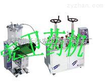 ZG-A系列 高溫高壓煎藥機