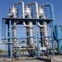 循环蒸发设备厂家