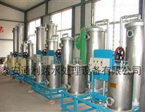 厂家诚信供应各种规格全自动钠离子交换器设备