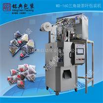 四川厂家供应两头电子称三角袋袋泡茶包装机 茶叶包装机 代加工包装