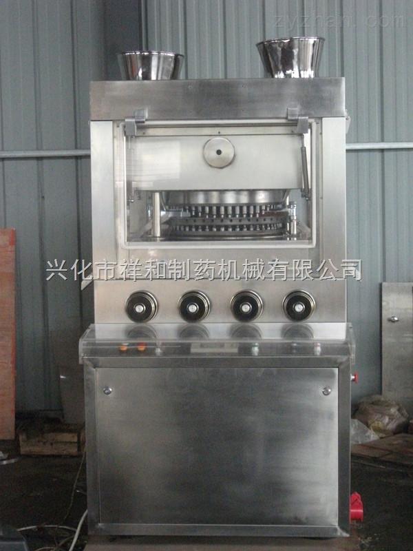 高速旋转式压片机、粉末成型、复合片压片机