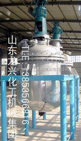 化工机械之家-山东龙兴化工机械集团