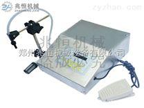 郑州药用灌装机/定量充填机
