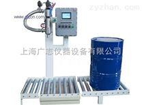 供应 200升自动称重灌装机适合无泡沫物料  厂家直销