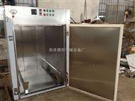 工作服单层臭氧灭菌柜