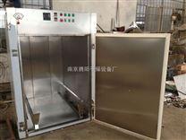 低温烘干臭氧灭菌柜