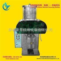 雷粤不锈钢全自动煎药机 包装煎药一体机 熬药机