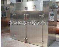 热风循环烘箱厂家供应