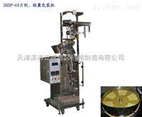 DXDP-60天津濱海立成供應片劑、膠囊包裝機
