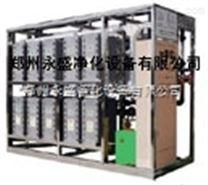 河南医用超纯水设备厂,电除盐设备价格