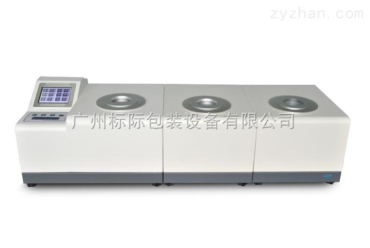 薄膜阻隔水蒸气性能测试仪价格