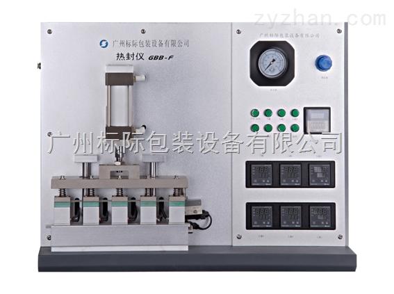 复合膜热封试验仪价格