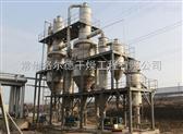 三效废水蒸发器厂家