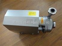 SCP衛生級離心泵