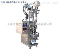 DXDF-60高精度中藥超微粉包裝機