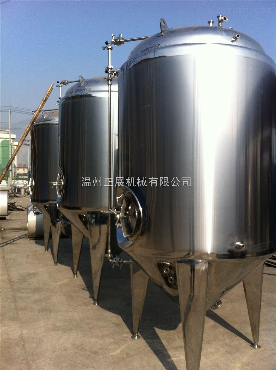 啤酒发酵罐-供求商机-温州正展机械有限公司