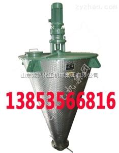 锥型混合机供应锥型混合机