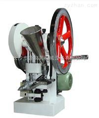 TDP實驗室壓片機