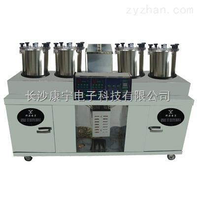 自动煎药包装机(微压密闭4+1)