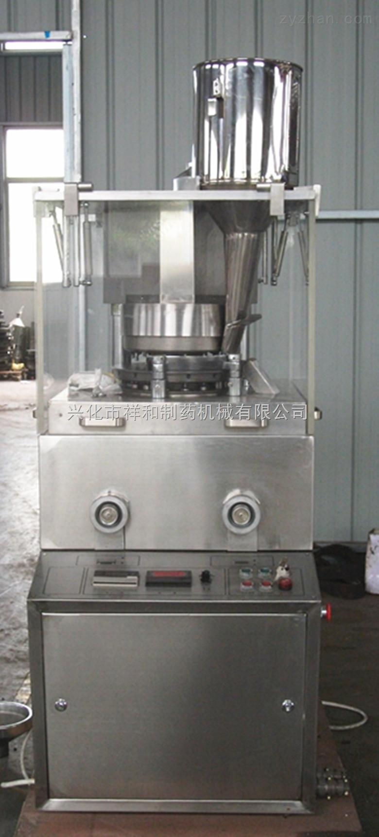 供应ZP19D旋转式压片机 环形片压片机