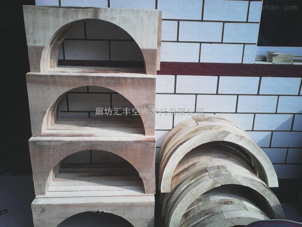 防腐管道管托//保温空调木码-廊坊汇丰空调木托有限