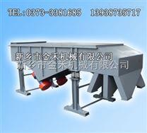 碳鋼直線振動篩|Q235普鋼直線振動篩|單層直線振動篩分機