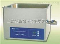 DS-7510DT超声波清洗器、清洗机、清洗专用仪器上海