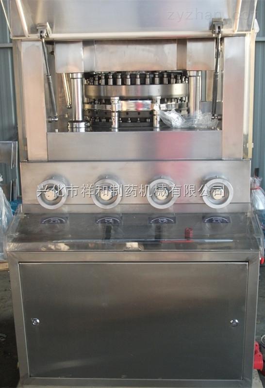 ZP31E旋轉式壓片機(智能壓片機)