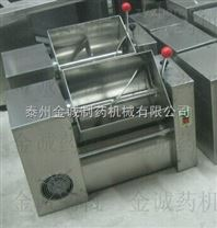 不銹鋼槽型攪拌機