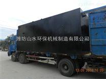 广安市AO工艺污水处理设备 备品备件 制冷设备 食品机械