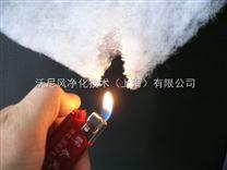 防火型初效空气过滤棉