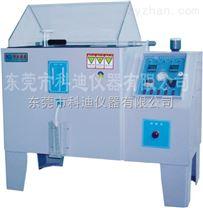 盐雾测试机科迪仪器厂家专业生产