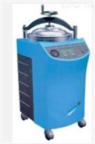 高壓滅菌器 立式壓力蒸汽滅菌器