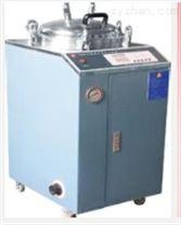 自動型不銹鋼立式壓力蒸汽滅菌器