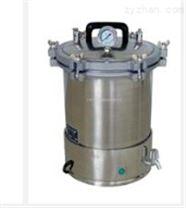 申安高压灭菌器/不锈钢手提式压力蒸汽灭菌器