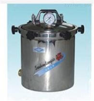 脉动真空压力蒸汽灭菌器 型号: CN61M/ Y