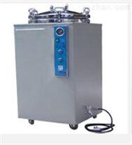XFH-30MA电热压力蒸汽灭菌器厂家直销