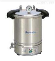 国产HR/YX280B手提不锈钢压力蒸汽灭菌器