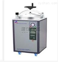 申安LDZX-50KBS手輪型不銹鋼立式壓力蒸汽滅菌器