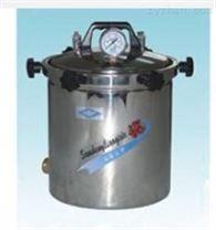 立式压力蒸汽灭菌器YXQ-LS-50A/手提式高压灭菌器